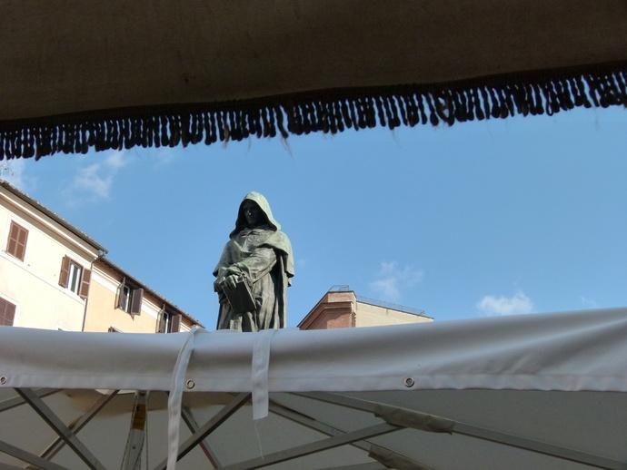 Giordano Bruno 4